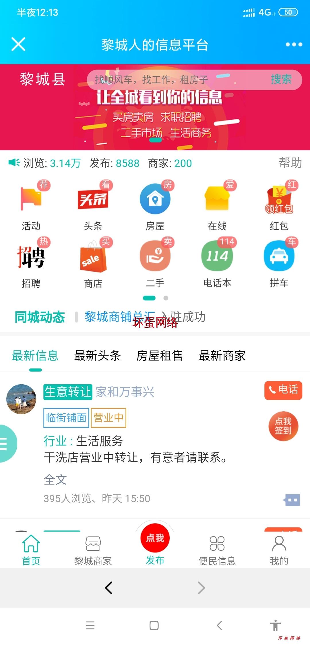 Screenshot_2019-12-25-00-13-44-783_com.tencent.mo.jpg