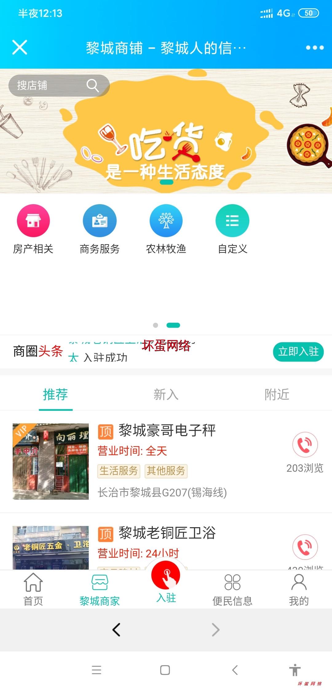 Screenshot_2019-12-25-00-13-56-762_com.tencent.mo.jpg