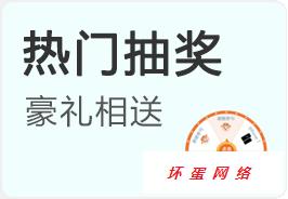 line4_choujiang.png