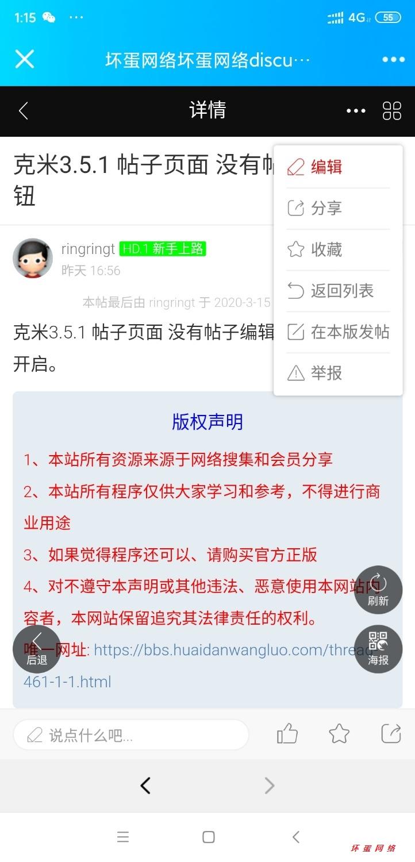 Screenshot_2020-03-16-13-15-38-506_com.tencent.mobileqq.jpg