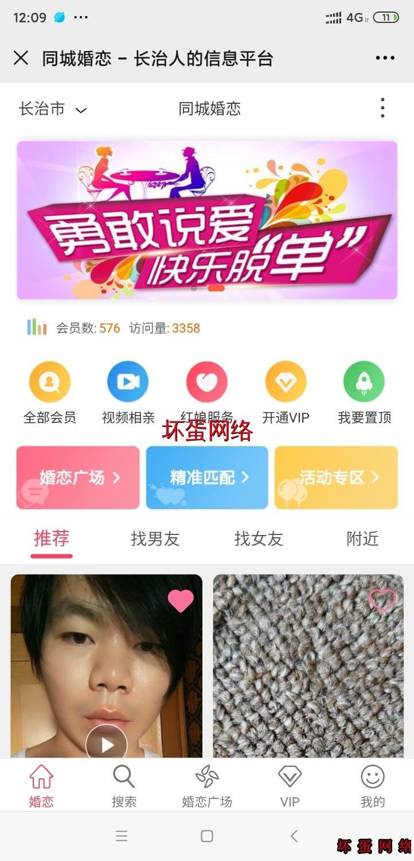 Screenshot_2020-07-24-12-09-36-145_com.tencent.mm.jpg