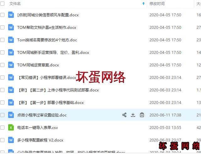 QQ图片20200803224936.png